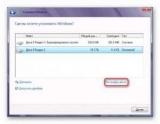 Програма для розбивки жорсткого диска: засоби Windows і сторонні утиліти