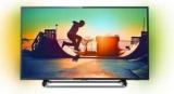 Налаштування телевізора Philips: покрокова інструкція, поради та рекомендації