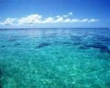 Дно океану просідає під вагою води