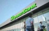Обшуки в Приватбанку: Поліцейські розповіли, що сталося