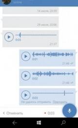 Як в ВК відправити голосове повідомлення зі смартфона або комп'ютера