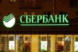 З акцій і майна української