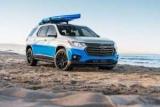 Кросовер Chevrolet Traverse отримав версію для серфінгістів
