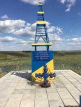 Нафтогаз подав новий позов на Газпром