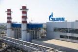 Газпром заперечує відновлення арешту активів у Швейцарії